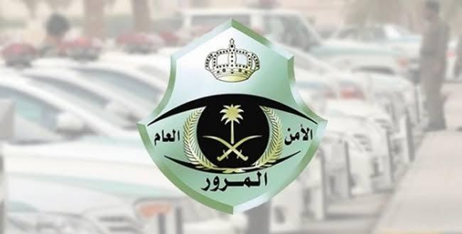 السعودية-هل يلزم سداد المخالفات المرورية حال بيع السيارة ؟!