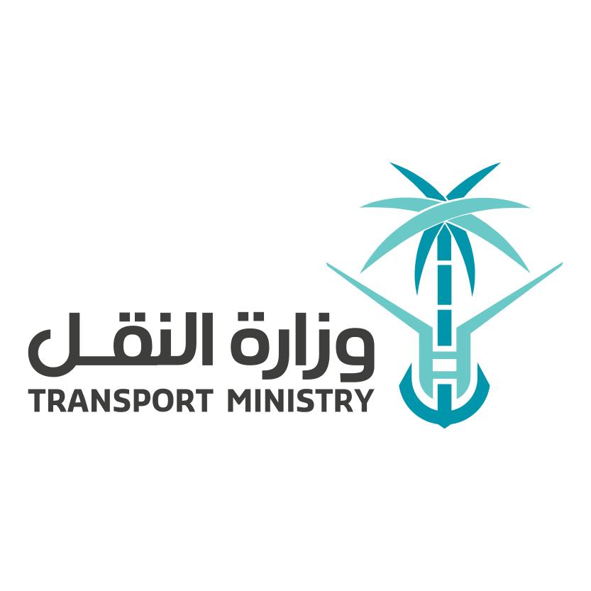 وزارة النقل السعودي تعلق على خبر فرض غرامة للطرق