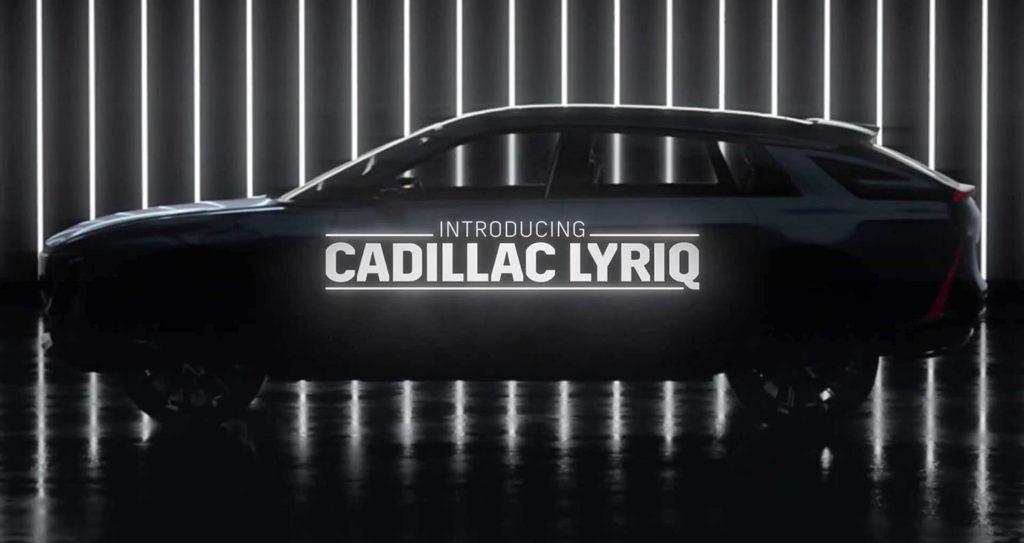 كاديلاك تعلن عن سيارتها القادمة لايريك الكهربائية: بداية فصل جديد في قصّة العلامة التجارية العريقة