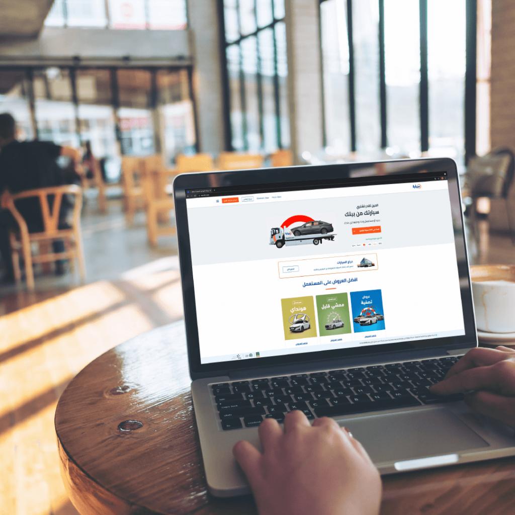سيّارة.كوم … أفضل موقع لبيع وشراء السيارات المستعملة في السعودية